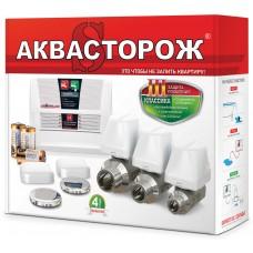 Защита от протечки  воды Система контроля протечки воды Аквасторож Классика 2-15