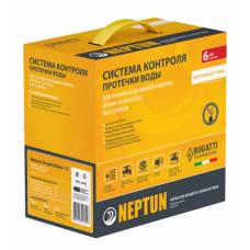 "Система контроля протечки воды Neptun Bugatti Base 3/4"""